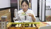 37.5爱吃饭的妹子 鲜虾灌汤烧麦、荠菜鲜肉烧麦、咸豆浆、小馄饨、肠粉中国吃播~_美食