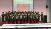 沈阳市第126中学七年十一班,庆祖国70周年,献唱我和我祖国