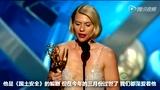 第65届艾美奖 《国土安全》女主演克莱尔·丹尼斯封后