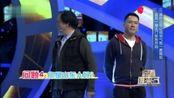 潘金莲和张绍林多年后再相见,冤家对头太尴尬,主持人却笑了!