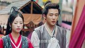 大宋少年志:元仲辛试探赵简,竟要和赵简假结婚,结果尴尬了