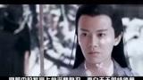 杨紫、任嘉伦《天乩之白蛇传说》首款片花曝光,今年最虐的剧来了