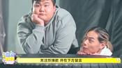 《惹上冷殿下》:热播 ,赵弈钦演绎校园小霸王气场全开!