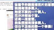"""王宝强结婚伤了男粉丝心,李晨范冰冰相恋 张馨予捆绑""""蹭头条"""""""