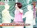 麻辣直通车20130531