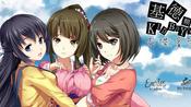 【基德频道】坚持到底!雨港基隆51