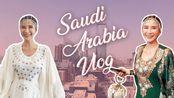 【Jamie Chua】壕上加壕!新加坡富婆蔡欣颖的首次沙特阿拉伯旅行VLOG