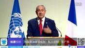 以色列总理内塔尼亚胡在气候变化巴黎大会上