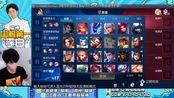 耀神第一李白-Dae直播录像2019-07-13 18时46分--18时54分 双国服主播王者局超级秀!
