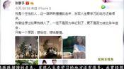 李晨前女友张馨予公开宣布结婚喜讯:我嫁给了爱情