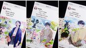 【年年的手帐】拼贴131.0「春末」微博页面白卡(11x17.5cm)