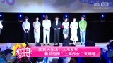 """《国民大生活》上海发布 看郑恺撩""""上海作女""""袁珊珊"""