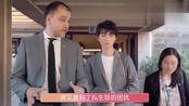 王俊凯遭陌生男人搂肩,疑为黄牛强行拍照合影,急忙挣脱忍无可忍