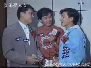 90、91年宝生采访当红歌星演员