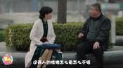 《美好生活》剧透!老年组互怼日常,宋丹丹红娘难当-国语高清