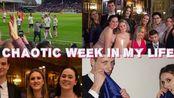 【外挂英语字幕|Astrid Franciszka】在剑桥的繁忙一周记录
