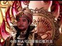 薛平贵与王宝钏22[www.sisterma.com.cn]0007