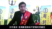 金钱帝国:梁家辉演技大爆发,黑老大的完美演绎,让人又爱又恨