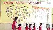 东埔铁山兰中心幼儿园、孩子快乐的家园