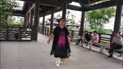 珺紫幽蘭广场舞《站着等你三千年》