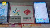 转发锦鲤团!上海45天3个千万彩票奖