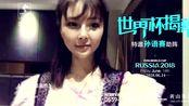 黄山菲芘丨6.14 特邀明星 孙语赛