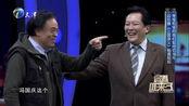 《三国演义》是唐国强进入中年的一个转折,张绍林导演起了大作用