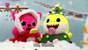 Baby Shark, Baby Shark, Yes Pinkfong- - Baby Shark Toy - Christmas Songs - Sing