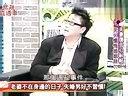 麻辣直通车-20130502