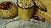 【五谷杂粮粥】自己熬的杂粮粥也可以这么黏糊,比早餐店的好喝又营养