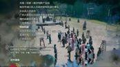 《蜀山战纪》片尾曲《我就是我》-叶祖新 黄世超 杨世瀚 张思帆