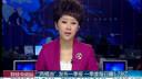 """""""两桶油""""发布一季报一季www.mypxxy.cn日赚5.78亿(流畅)"""