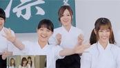 (nanase西野七瀬)乃木坂可爱的妹子萌~