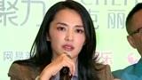 """170615娱乐星天地 第23届上海电视节""""白玉兰奖""""评委会亮相"""