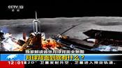 独家解读首张月球背面全景图:月球背面到底有什么?