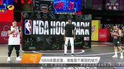 [湖南新闻联播]NBA球星皮蓬:湖南是个美丽的地方