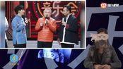 《天天向上》节目收视创新高,名著歌会,传唱经典