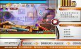 [游戏大厅] 弹弹堂玩家互动0821