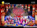 搞笑小品大全民族互动歌舞 祝福 辽宁卫视春晚[相声小品www.tosiji.cn]