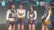 SNH48《头号新闻》公演2019.11.13mc2 CUT