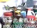 珍珠奶茶的做法,奶茶做法,港式奶茶的做法www.sy8866.com