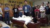 0001.优酷网-视频-第32期董安立美式整脊-董博士讲解腰椎手法要点
