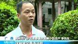 """广西三名妇女散发传播""""法轮功""""获刑"""