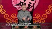 珍珠翡翠白玉汤:明太祖遍寻饥饭 满朝臣难承皇恩