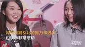 邹元清:妈妈给了很高的起点