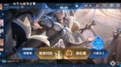 【蓝柚】12.17直播巅峰赛单排(内附zha男麟羽直播间墙角 速来)