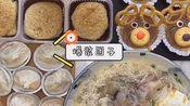 【七个柚子www】吃播分享 大筒骨粉|灌汤包|爆浆团子|纸盒蛋糕