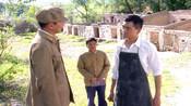 王聪找顾宇峰办违反纪律的事,面对顾宇峰的问题王聪这样回答-绝密543集锦-暴走热剧