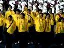 正午体育新闻20111012 第八届全国残疾人运动会惊艳开幕
