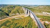 陕西万吨大桥 潇洒转身 30°实现完美转体施工